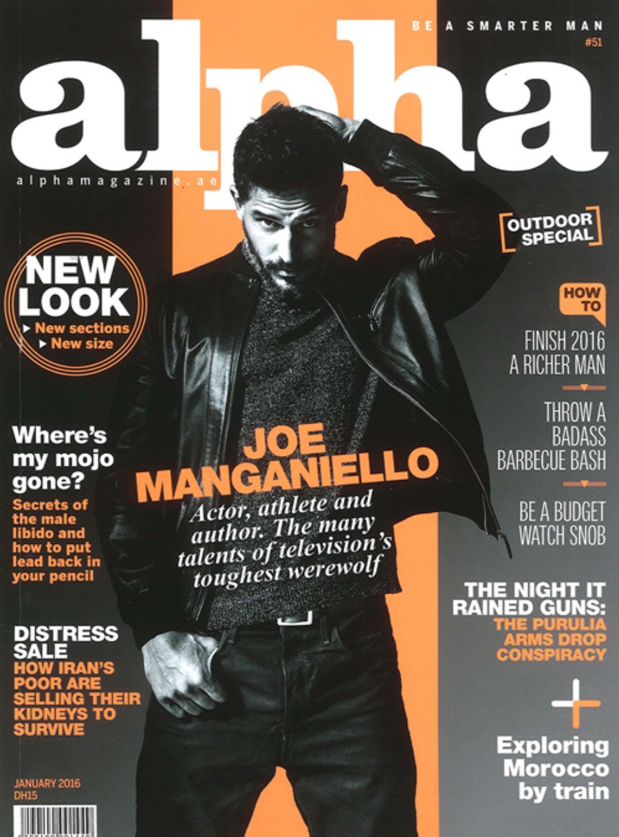 Alpha magazine cover urban veda press