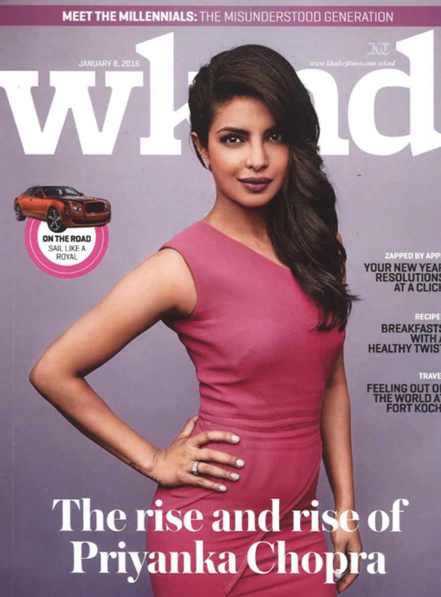 WKND magazine urban veda press
