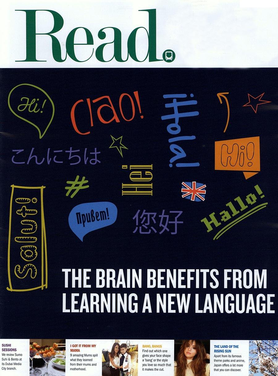 Read magazine cover